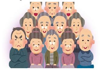 Dân số già